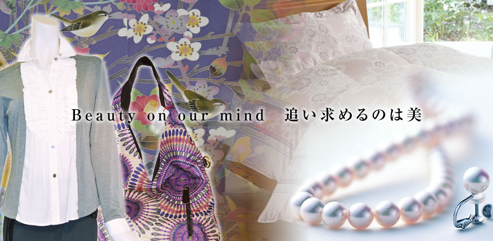 Beauty on our mind  追い求めるのは美